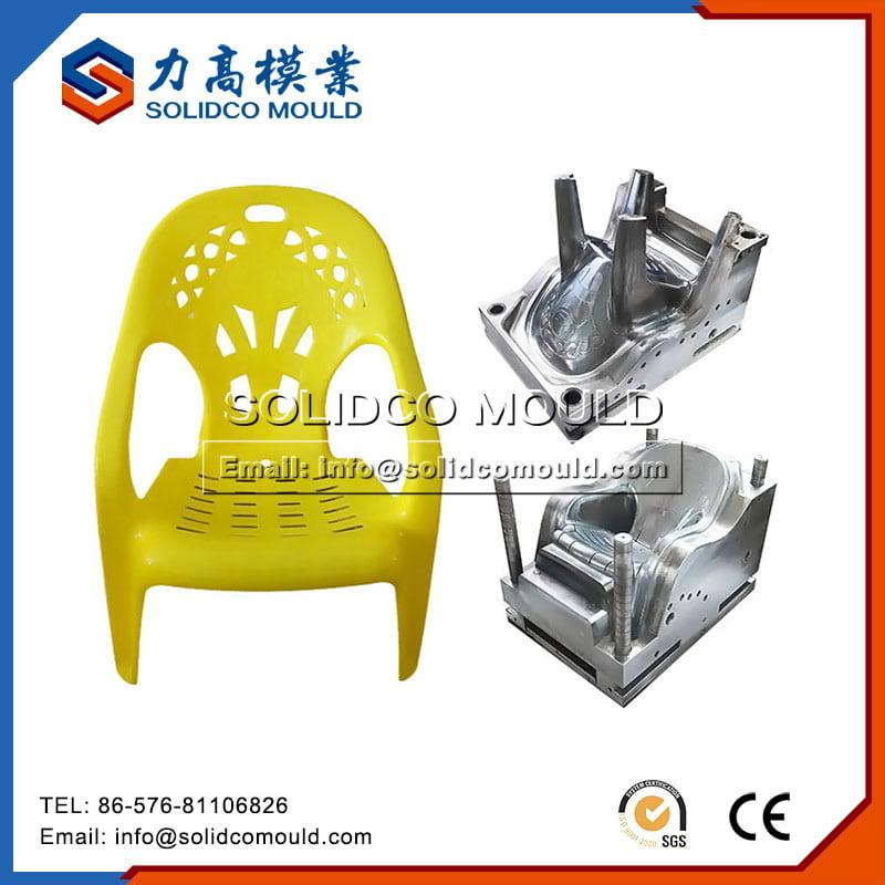 塑料椅 SC03
