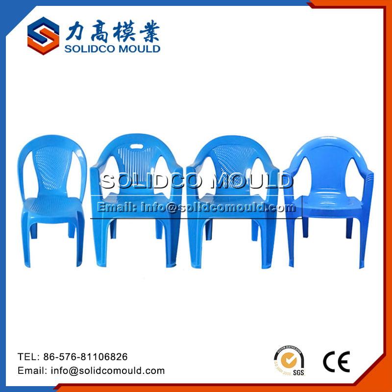 塑料椅-SC05