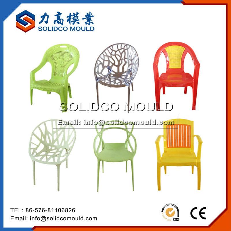 塑料椅-SC07