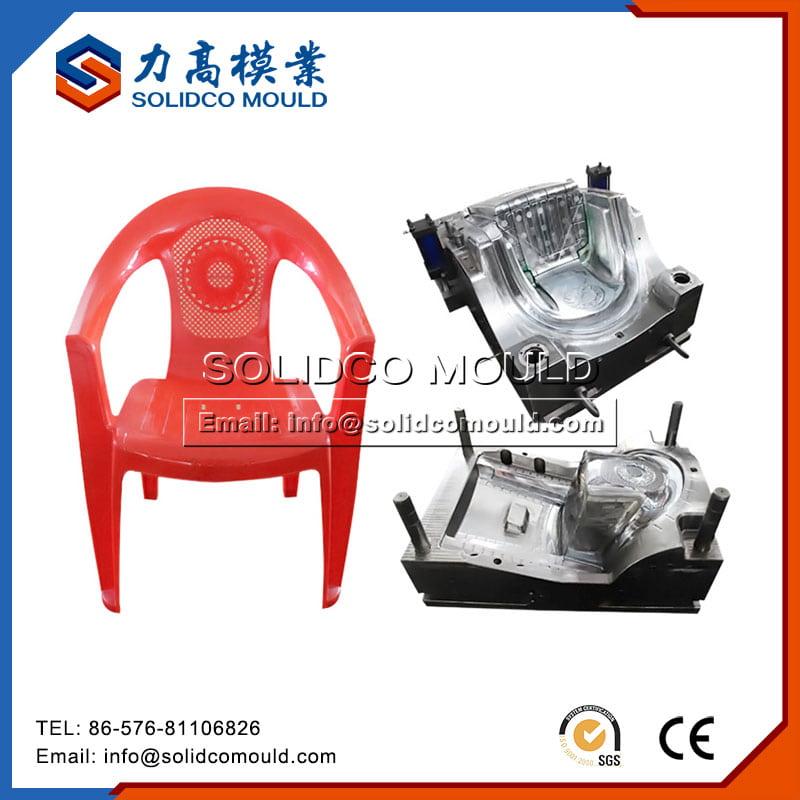 塑料椅 SC01