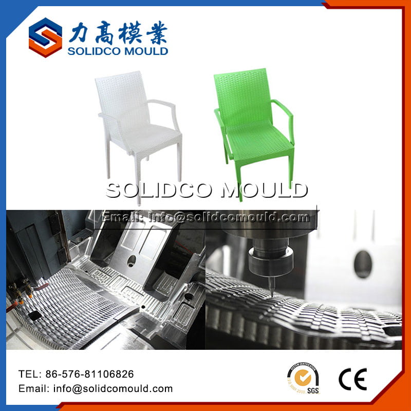 塑料椅 SC02