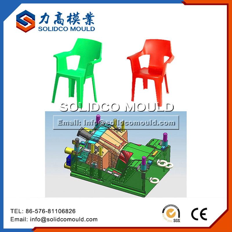 塑料椅-SC04