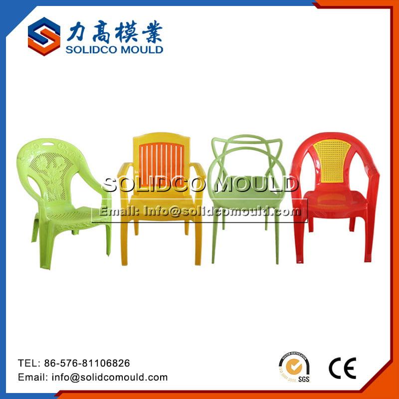 塑料椅模具2
