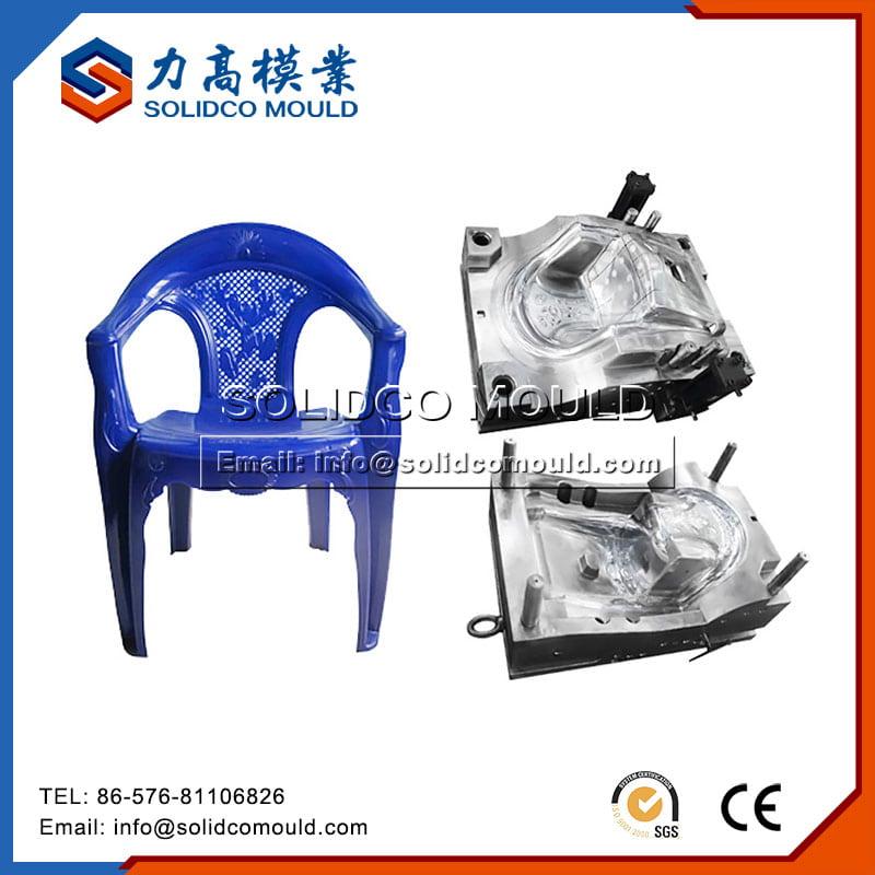 塑料椅模具5