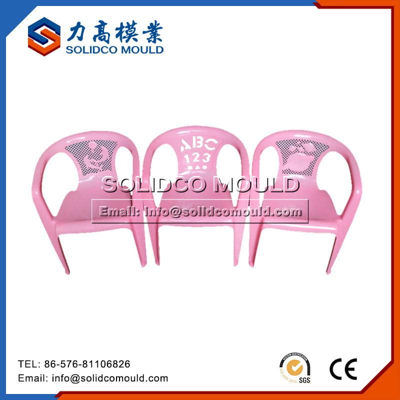 塑料椅模具3