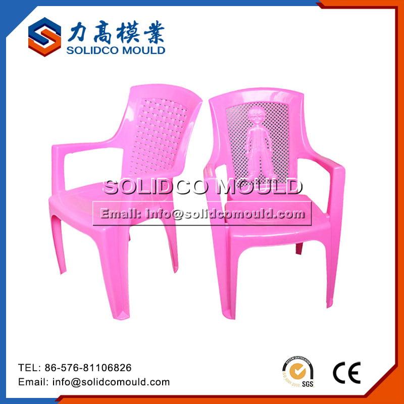 塑料椅模具4