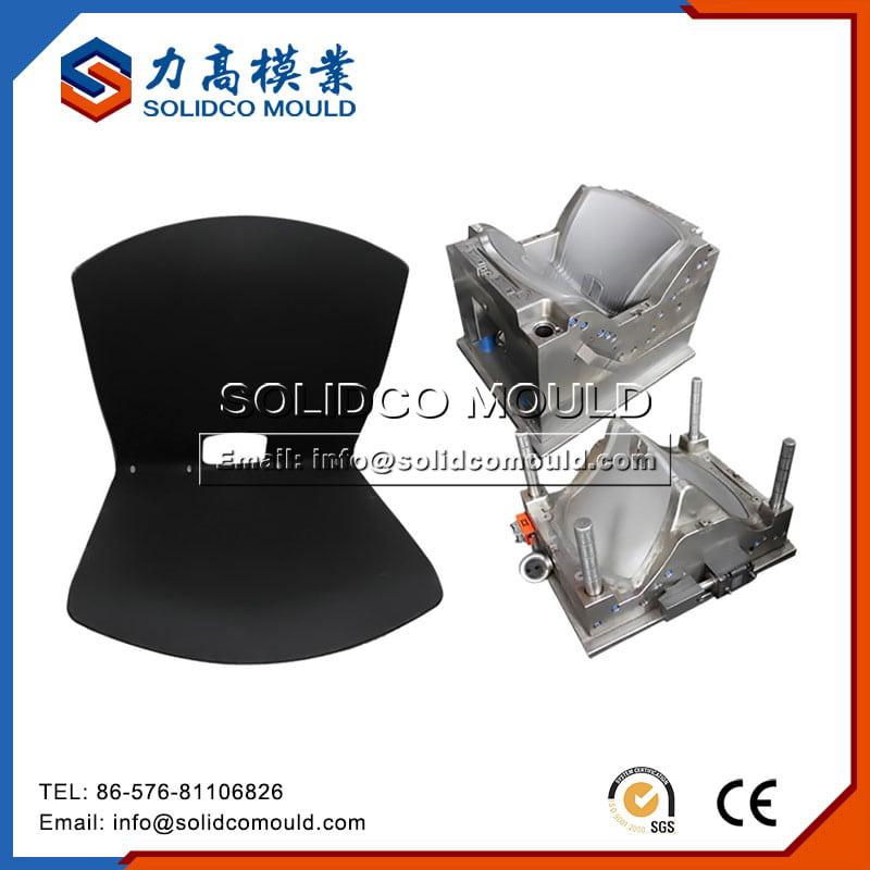 金属腿椅子模型2