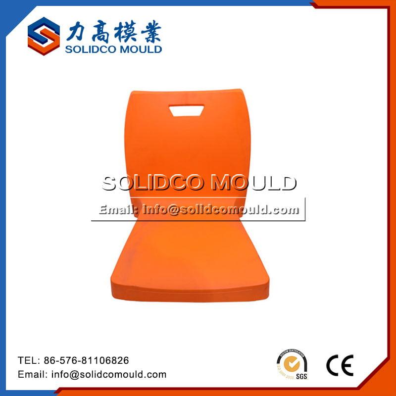 金属腿椅子模型3