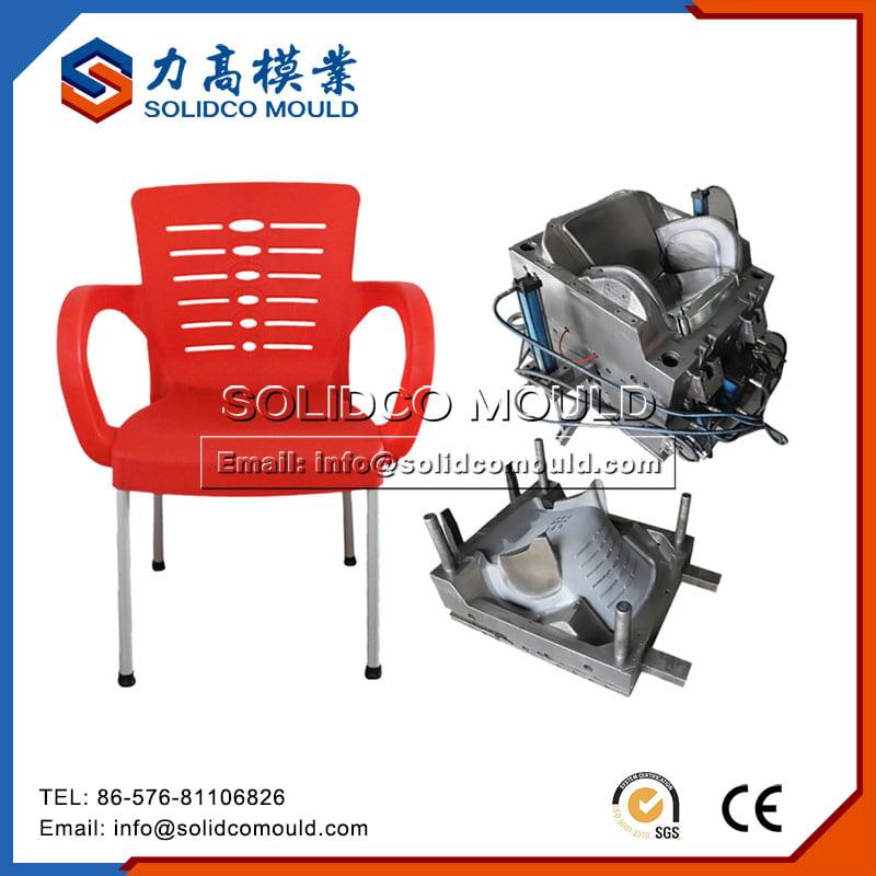 金属腿椅子模型1