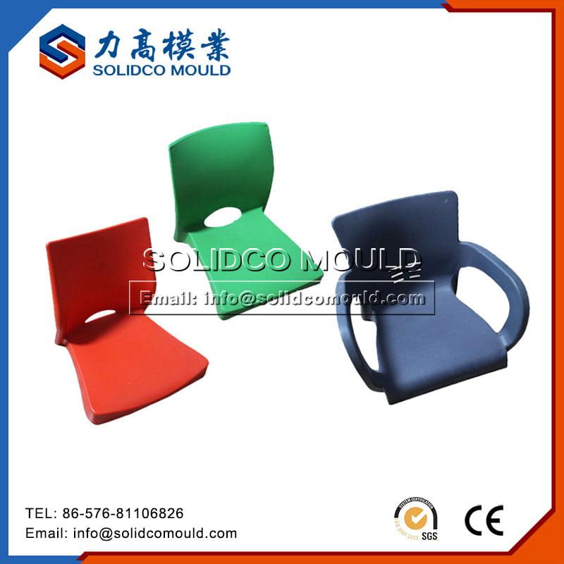 金属腿椅子模型5