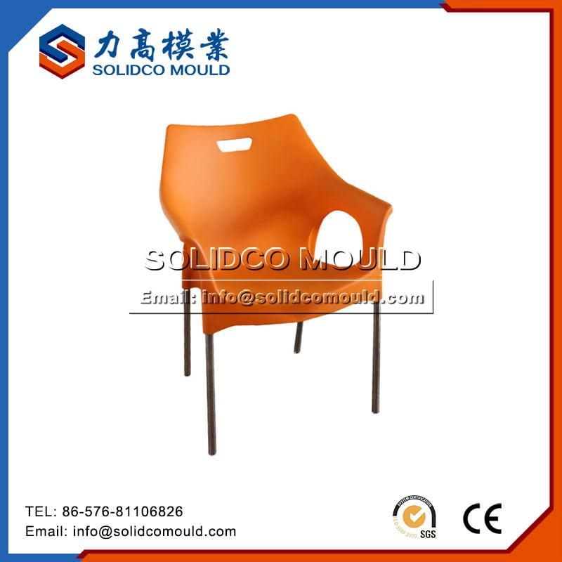 金属腿椅子模型8