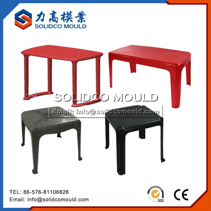 桌椅模具2