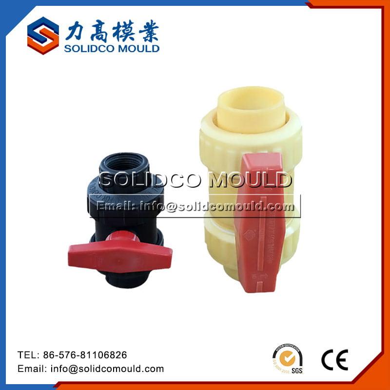 PP-R管件模具3