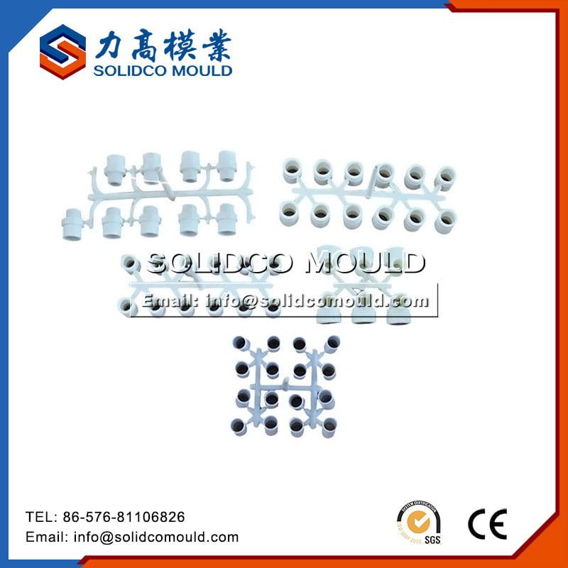 PP-R管件模具1