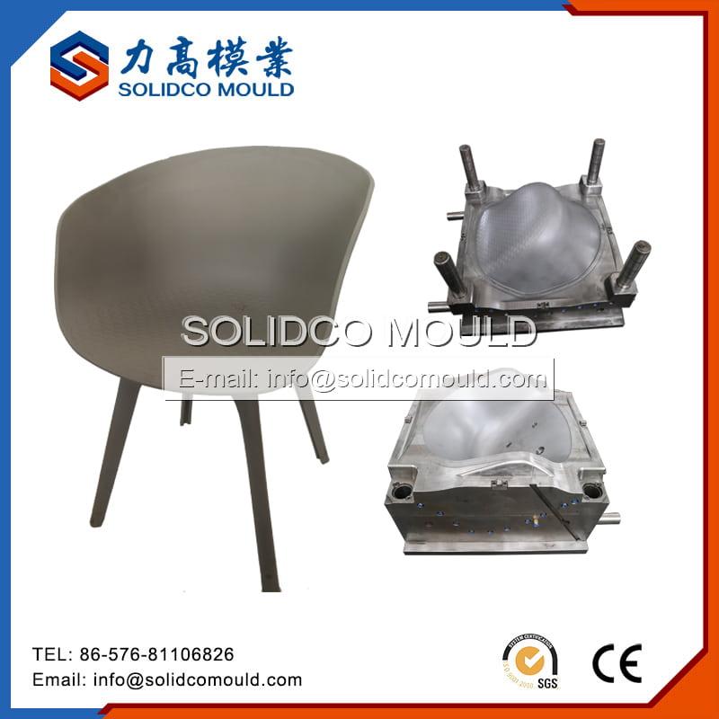 椅壳模具1