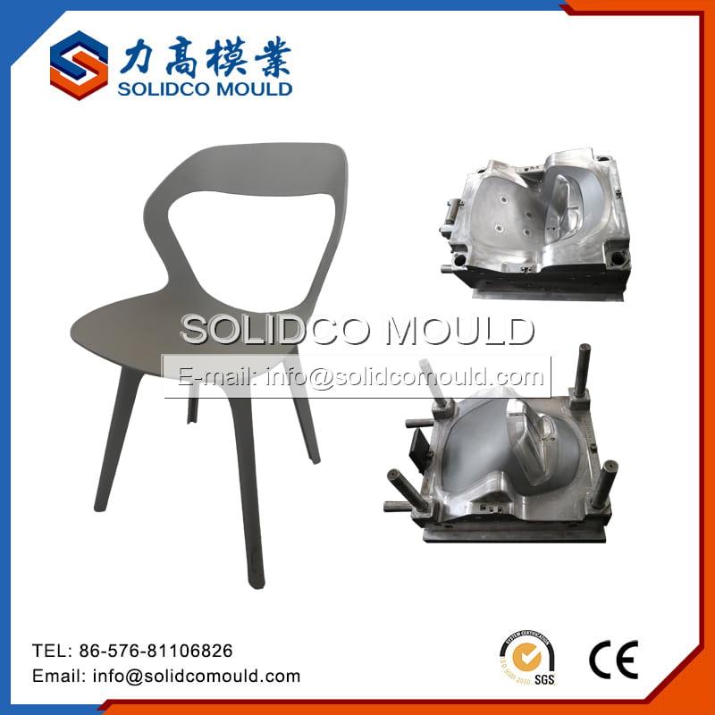 椅壳模具3