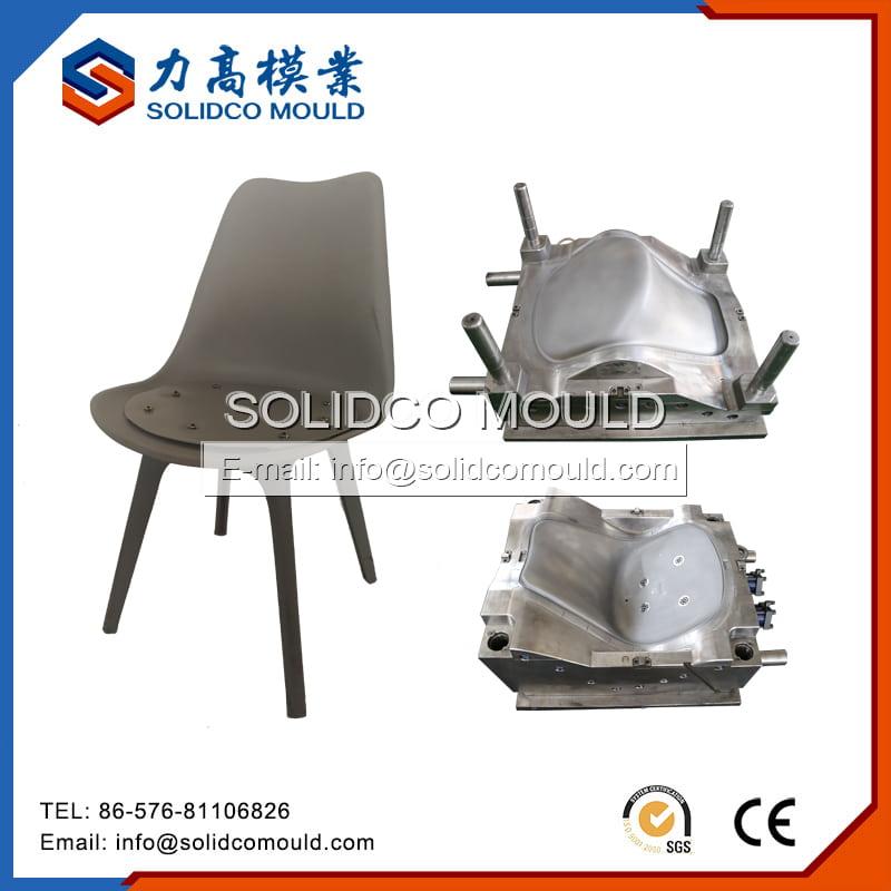椅壳模具2